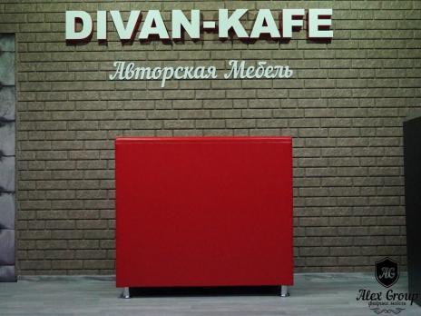 Диван Фаст-фуд (красный)