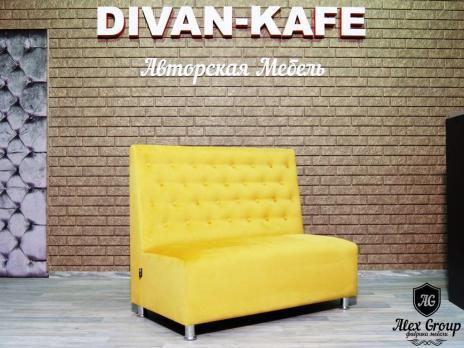 Диван для ресторана (желтый)