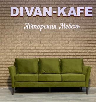 фото диван для лофт, ресторана, кафе, бара, зала ожидания, салонов красоты, офисов, студий