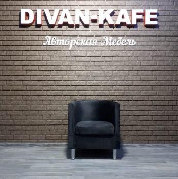 Кресло подкова