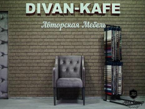 Мягкие кресла для кафе - Оскар