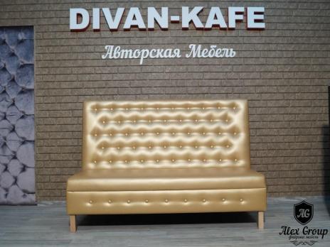 Офисный диван кожзам