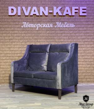 Диван Комфорт 9