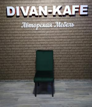 Стул для кафе Парсон