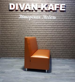 Диван Фаст-фуд (оранжевый)