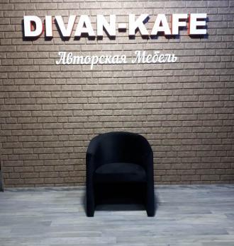 Кресло Арго Черное